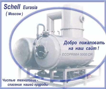 вакуумный, низкотемпературный, испаритель, выпариватель, концентратор, очистка, стоки, промышленные, гальванические, смазочно-охлаждающая жидкость, обезвоживание, мазут, нефтепродукты, восстановление электролитов